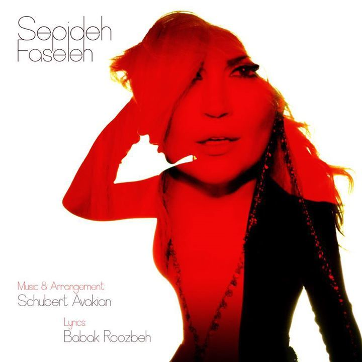 Sepideh Tour Dates
