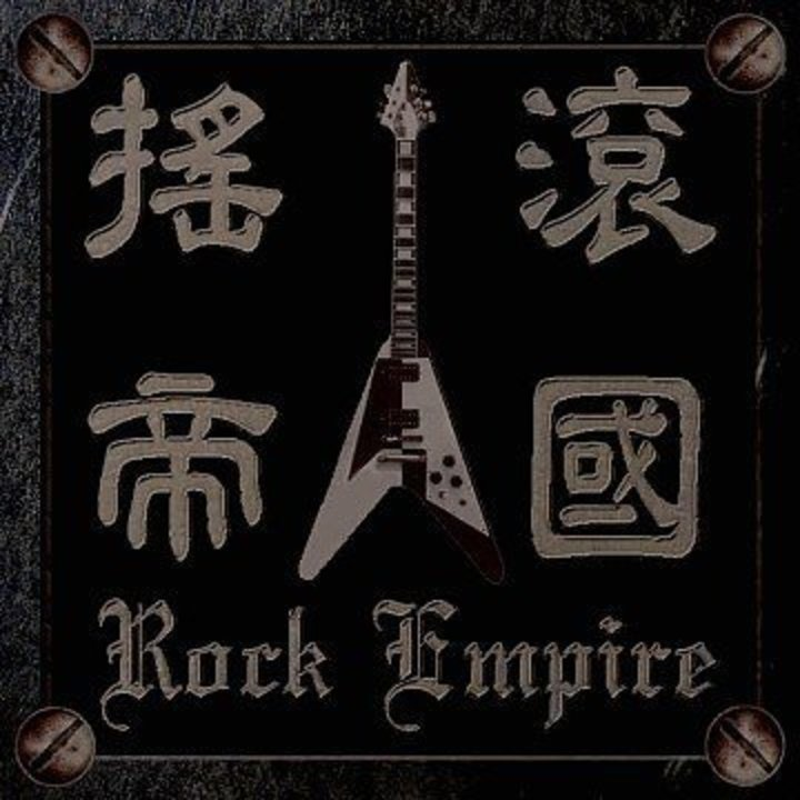 Rock Empire Tour Dates