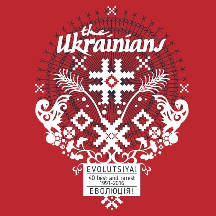 The Ukrainians Tour Dates