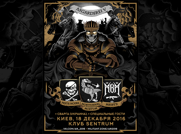 Nokturnal Mortum @ Sentrum Club - Kiev, Ukraine