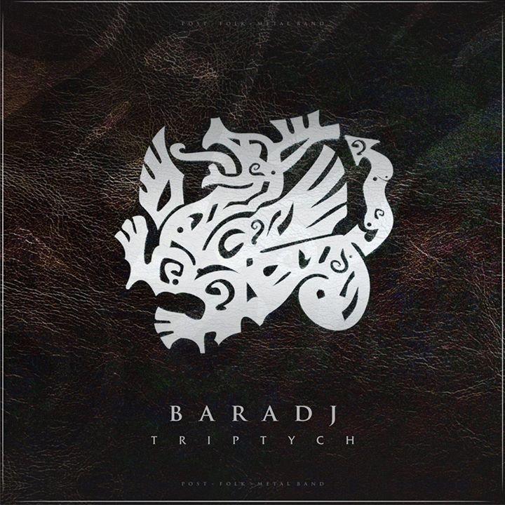 Baradj Tour Dates