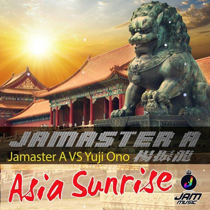 Jamaster A (Official) Tour Dates
