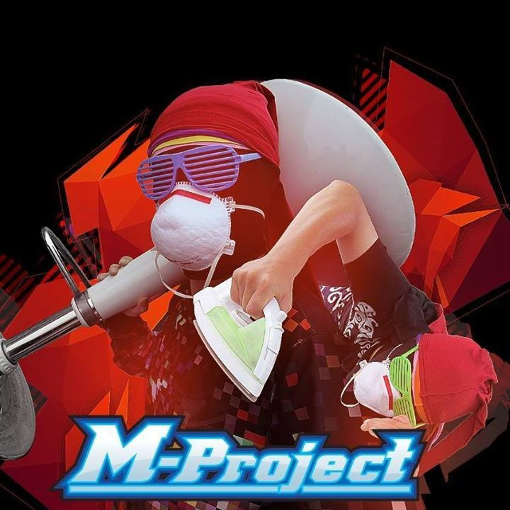 M-Project Tour Dates