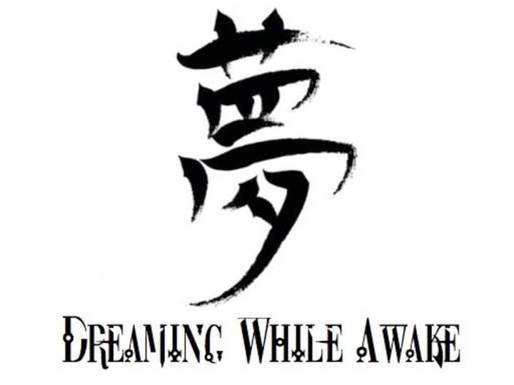 Dreaming While Awake Tour Dates