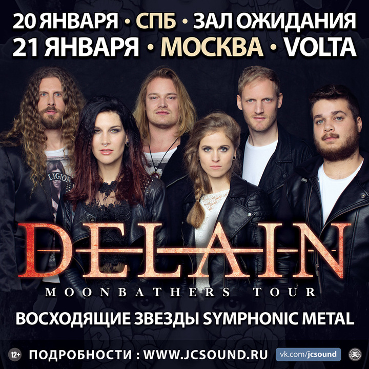 Delain @ Klub Volta - Moscow, Russian Federation