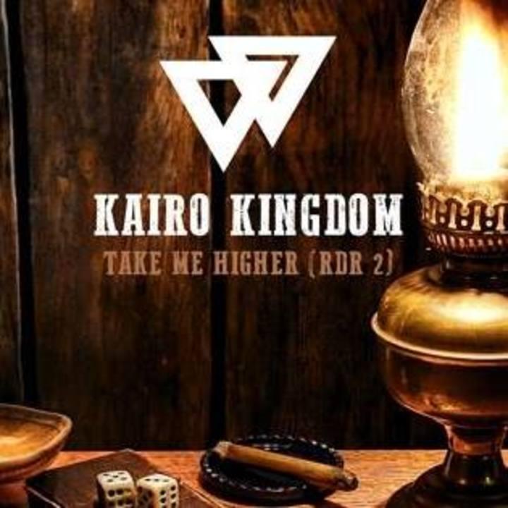 Kairo Kingdom Tour Dates