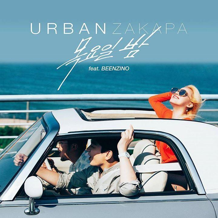 어반자카파 (Urban Zakapa) Tour Dates