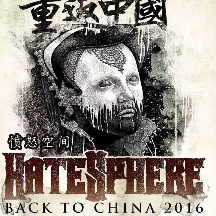 Hatesphere Tour Dates