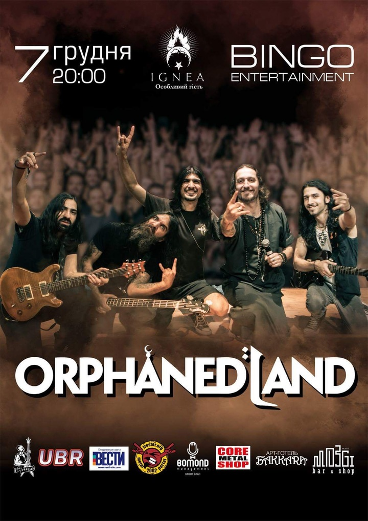 Orphaned Land @ Bingo Club - Kiev, Ukraine