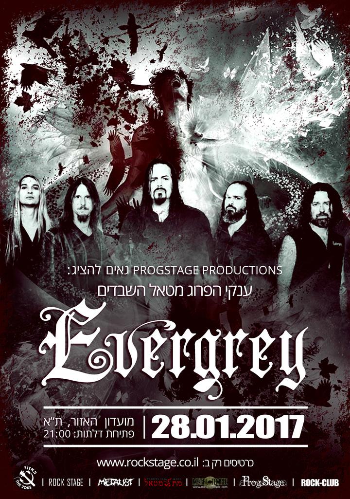 Evergrey @ Ha-Ezor   - Tel Aviv, Israel