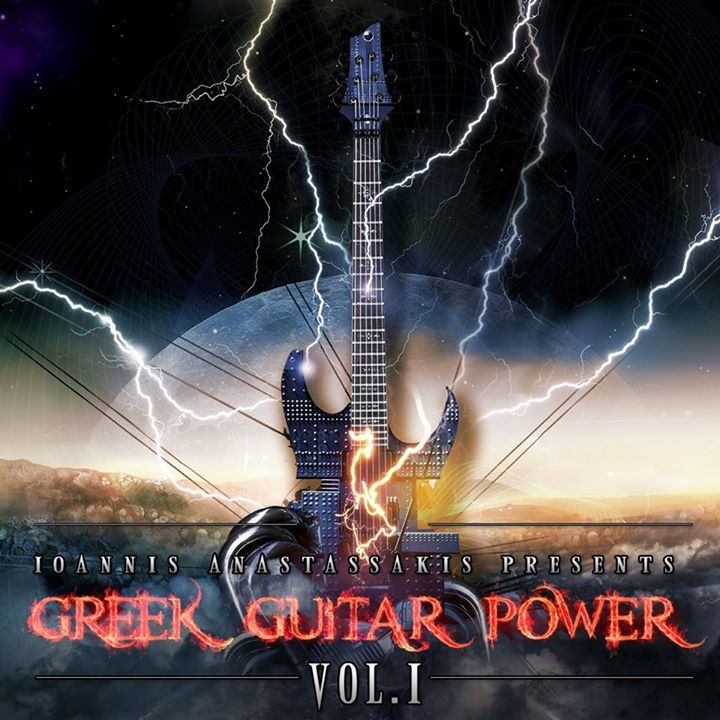 Greek Guitar Power Tour Dates