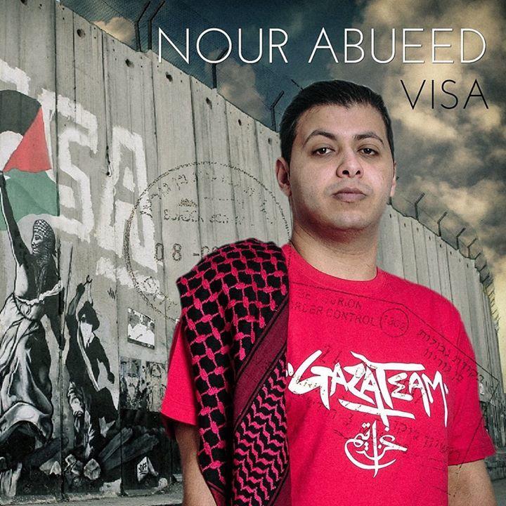 Gazateam Tour Dates