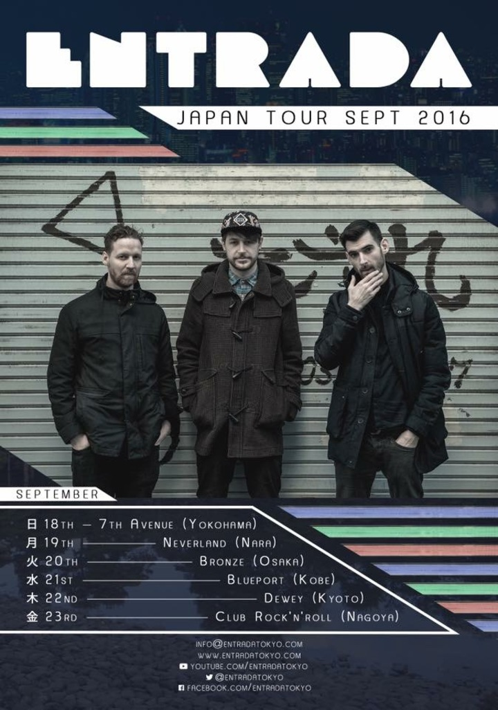 ENTRADA Tour Dates