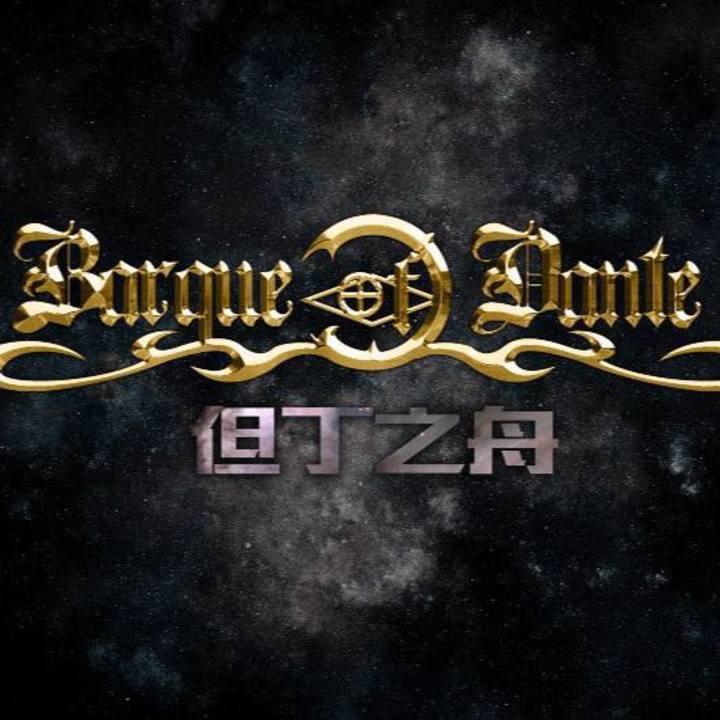 Barque of Dante但丁之舟 Tour Dates