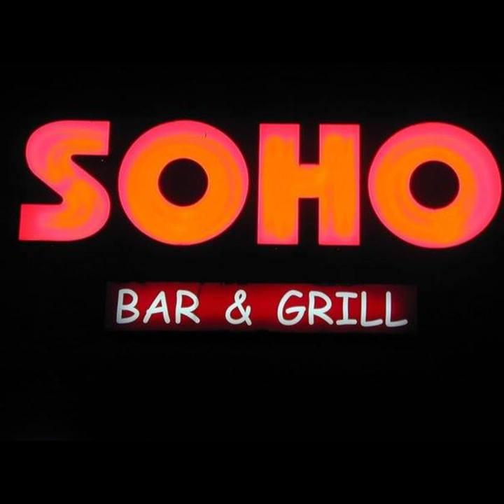 Bobaflex @ Soho Bar & Grill - Columbus, GA
