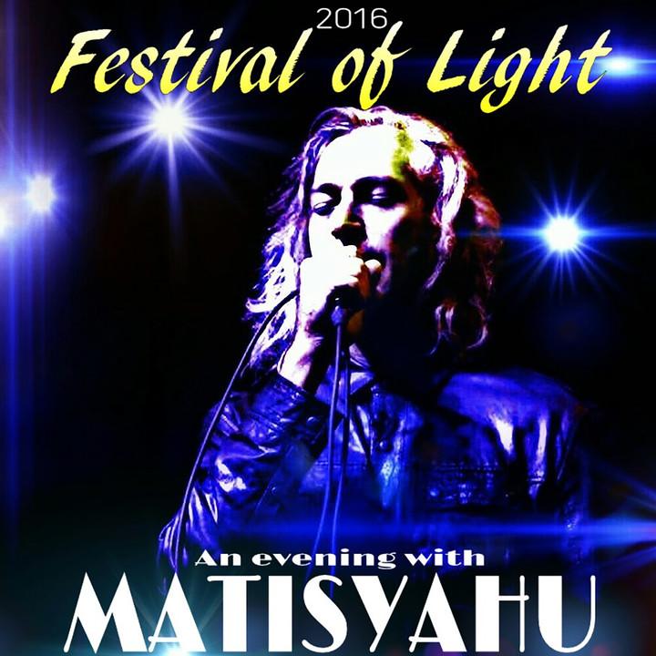 Matisyahu @ Jannus Live - St. Petersburg, FL