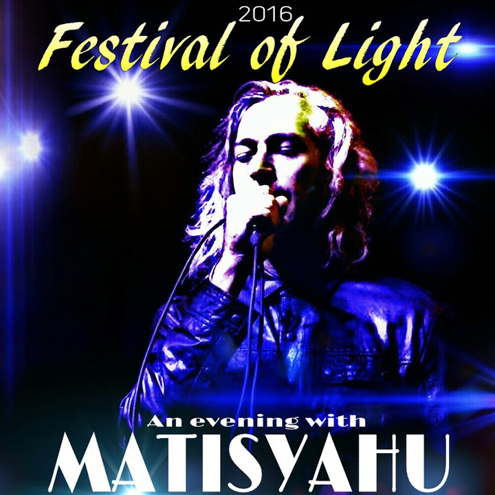 Matisyahu @ The Jackie Gleason Theater at The Fillmore Miami Beach - Miami, FL