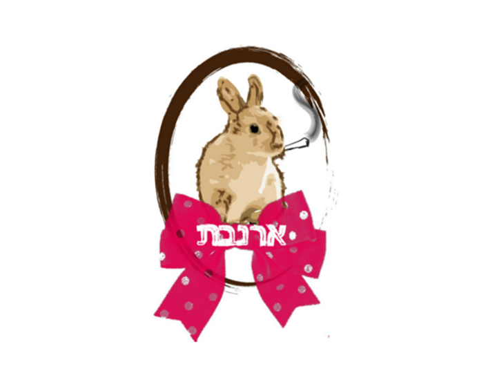 ארנבת Tour Dates