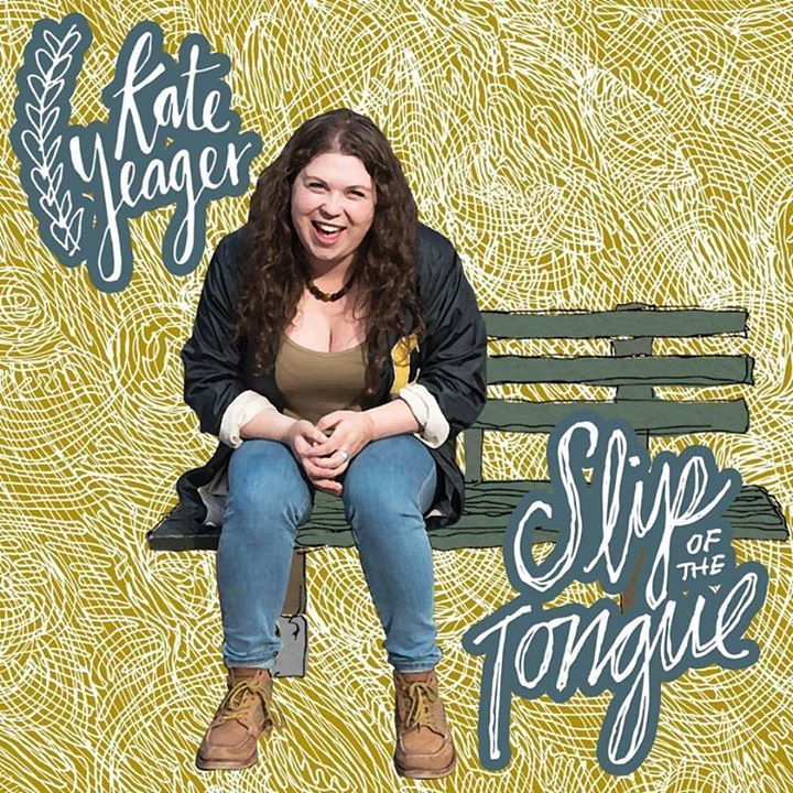 Kate Yeager Music Tour Dates