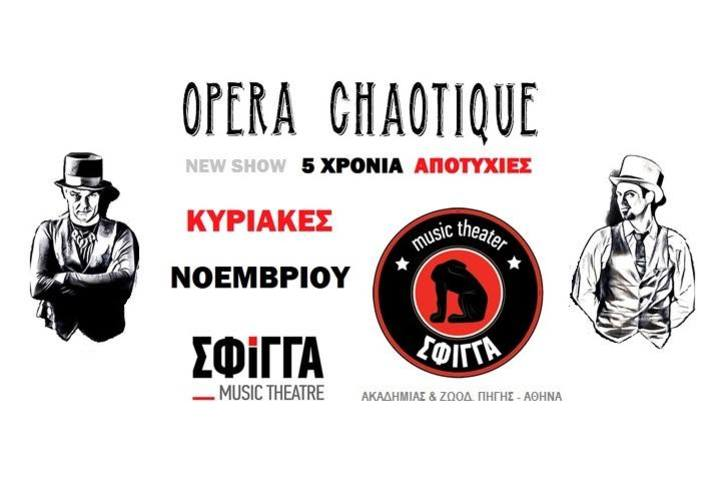 Opera Chaotique @ Sfiga Music Theater - Athens, Greece