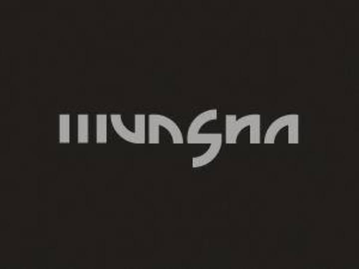 Munsha Tour Dates