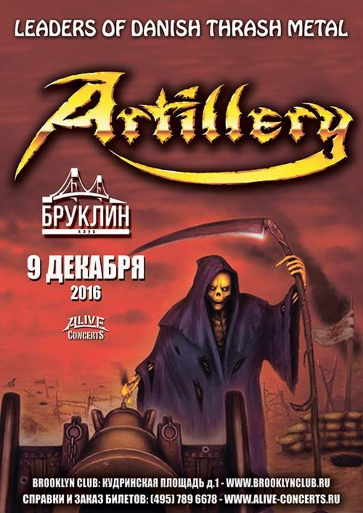 Artillery (The Official Page) @ Brooklyn Club - Moskva, Russia
