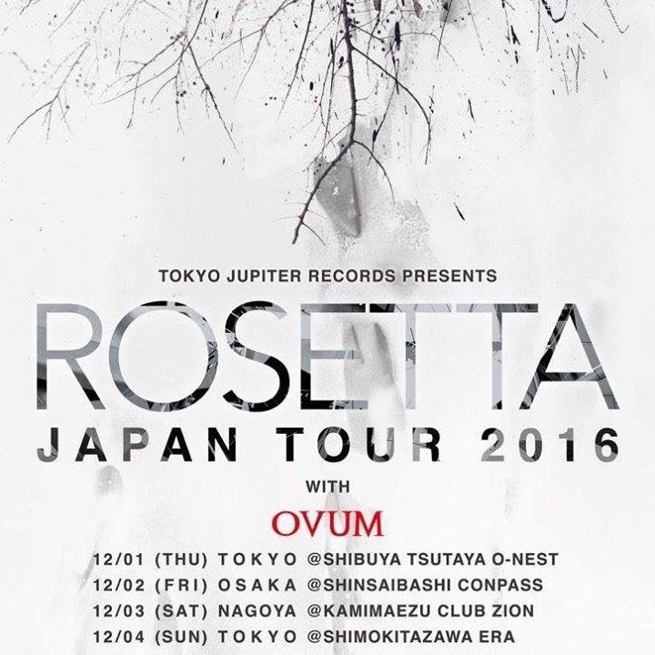 Rosetta Tour Dates