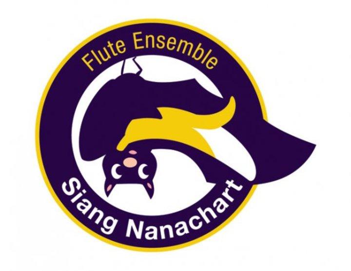 Flute Ensemble Siang-Nanachart Tour Dates