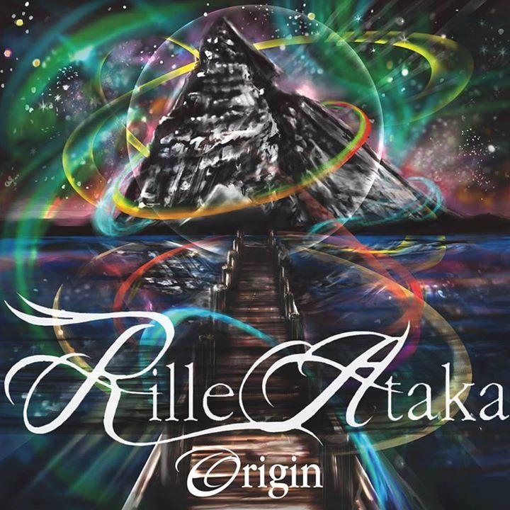 Rille Ataka Tour Dates