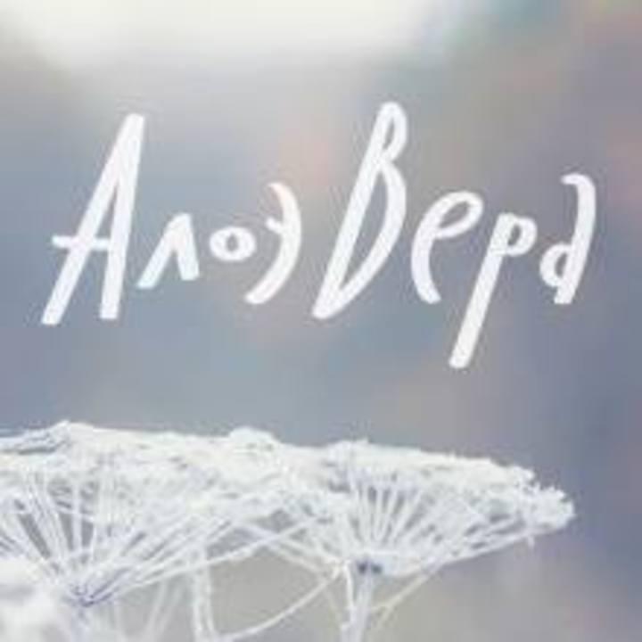 AloeVera Tour Dates
