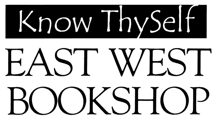 Pamela Mortensen @ East West Bookshoop - Seattle, WA