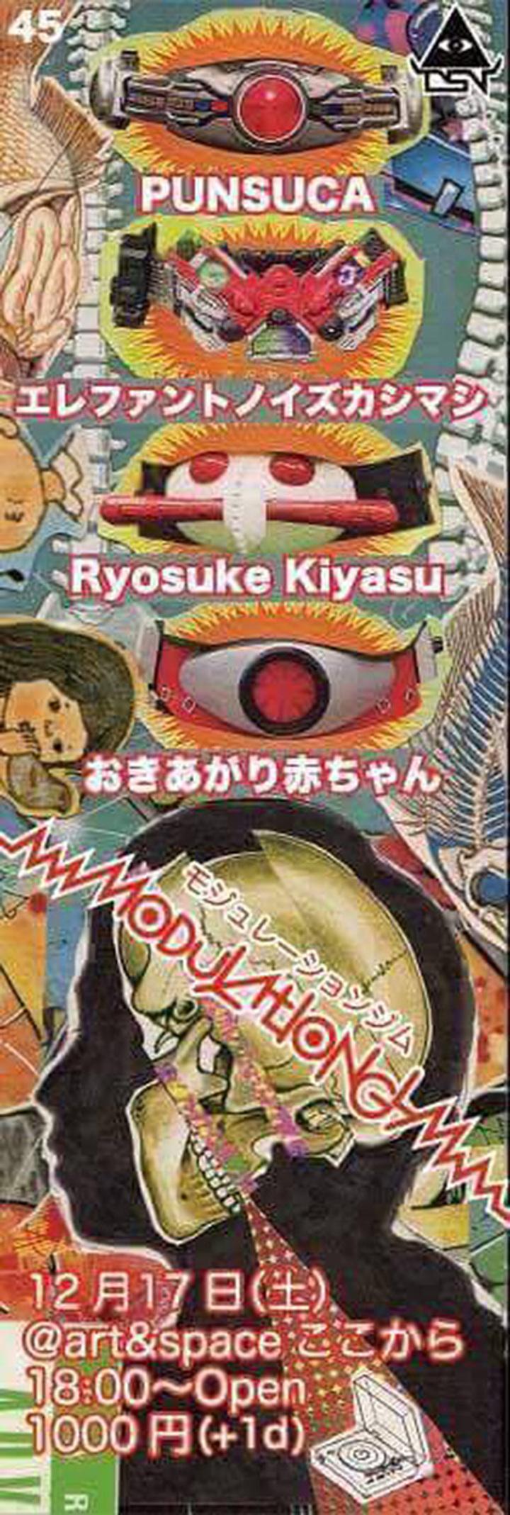 Kiyasu @ art&space kokokara - Tokyo, Japan