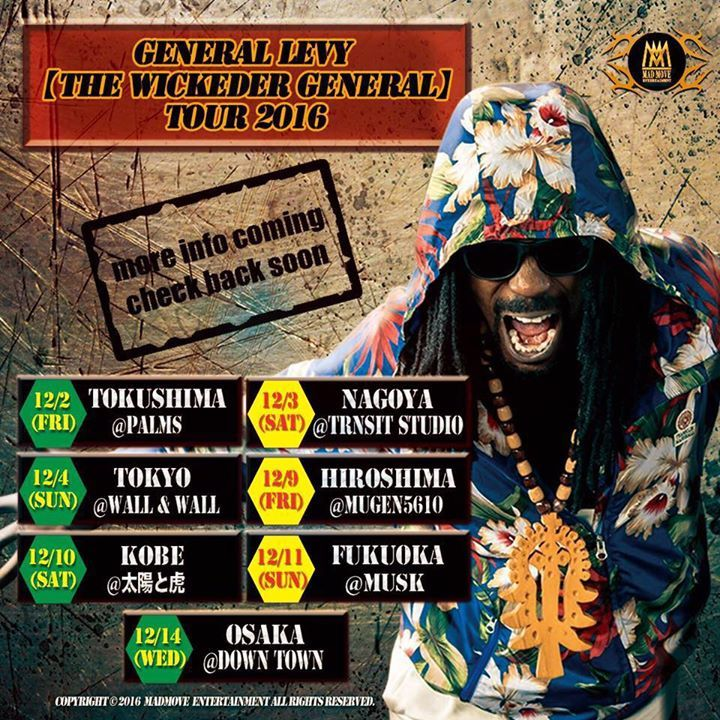 General Levy (Official) Tour Dates