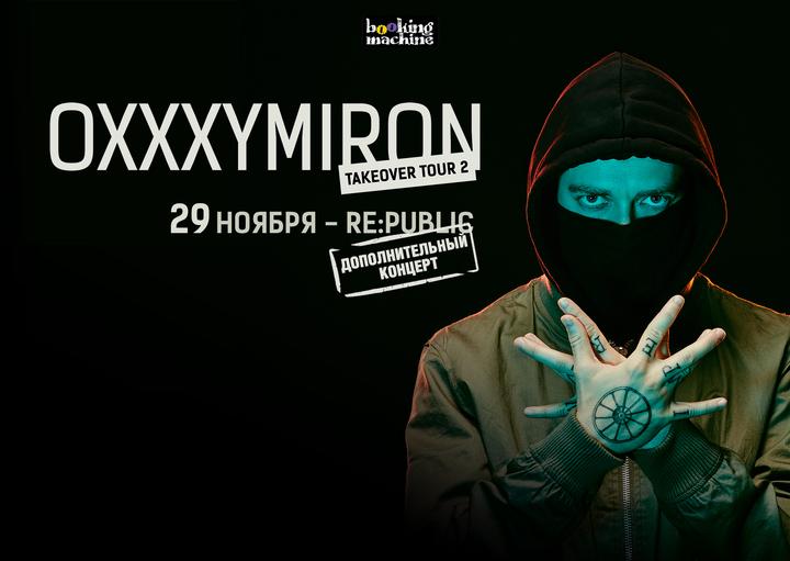 Oxxxymiron @ Re:Public - Minsk, Belarus