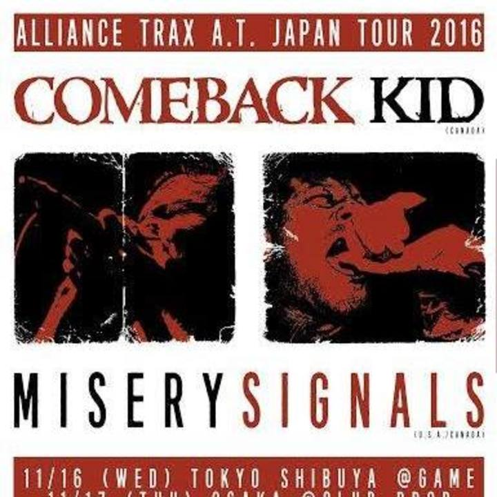 Misery Signals Tour Dates