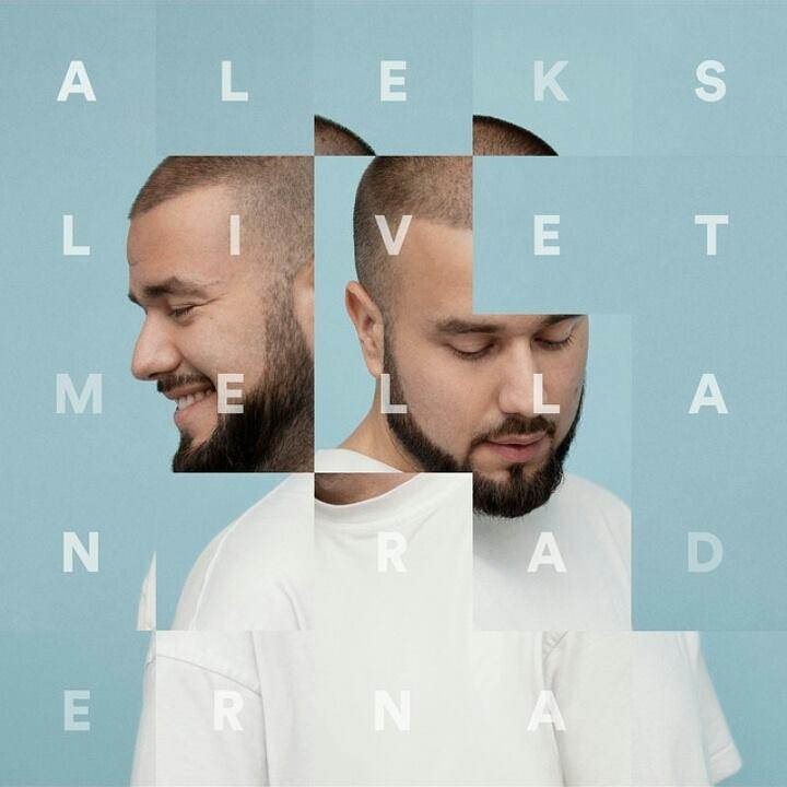 Aleks Tour Dates