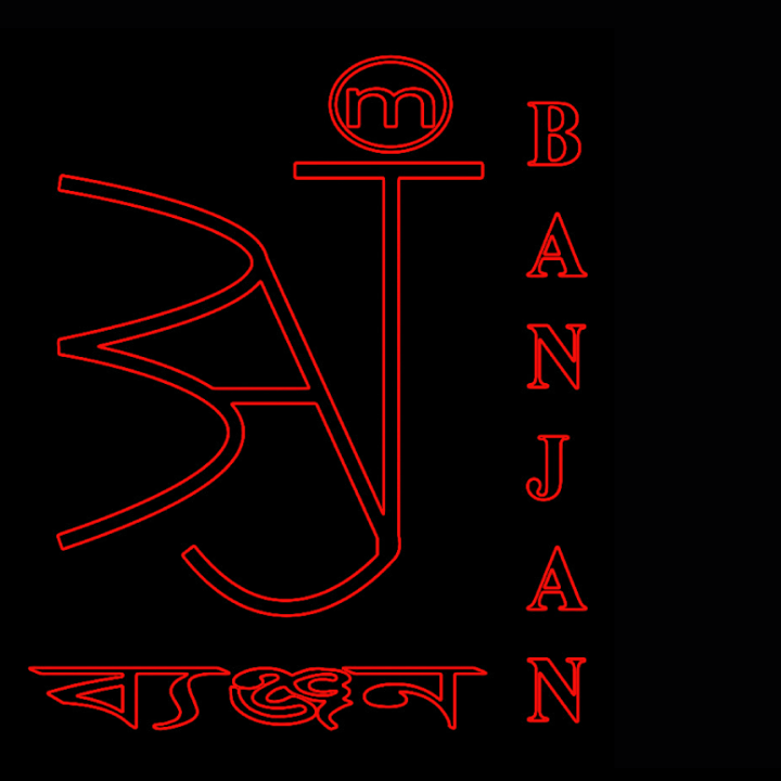 BANJAN-The Band Tour Dates
