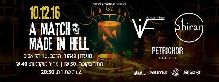 Shiran @ ths zone - Tel Aviv, Israel