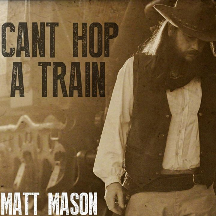 Matt Mason Tour Dates