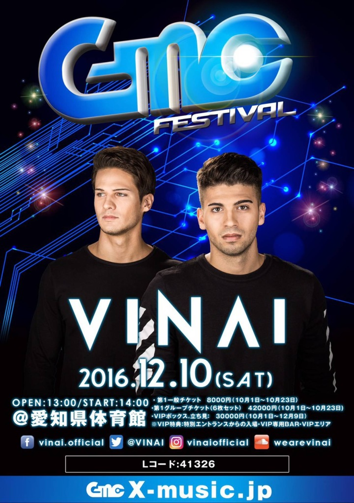 VINAI @ GMC X-Music Festival  - Nagoya, Japan