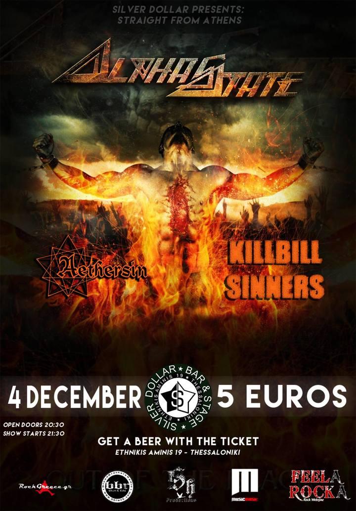 ALPHASTATE @ Silver Dollar Music Bar - Thessaloniki, Greece