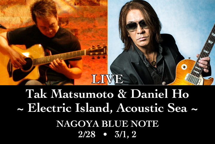 Daniel Ho @ Blue Note Nagoya - 名古屋市中区, Japan