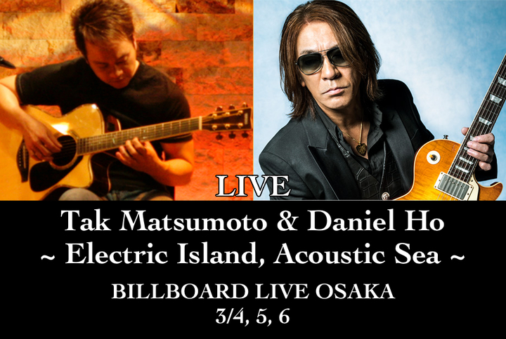 Daniel Ho @ Billboard Live - Osaka, Japan