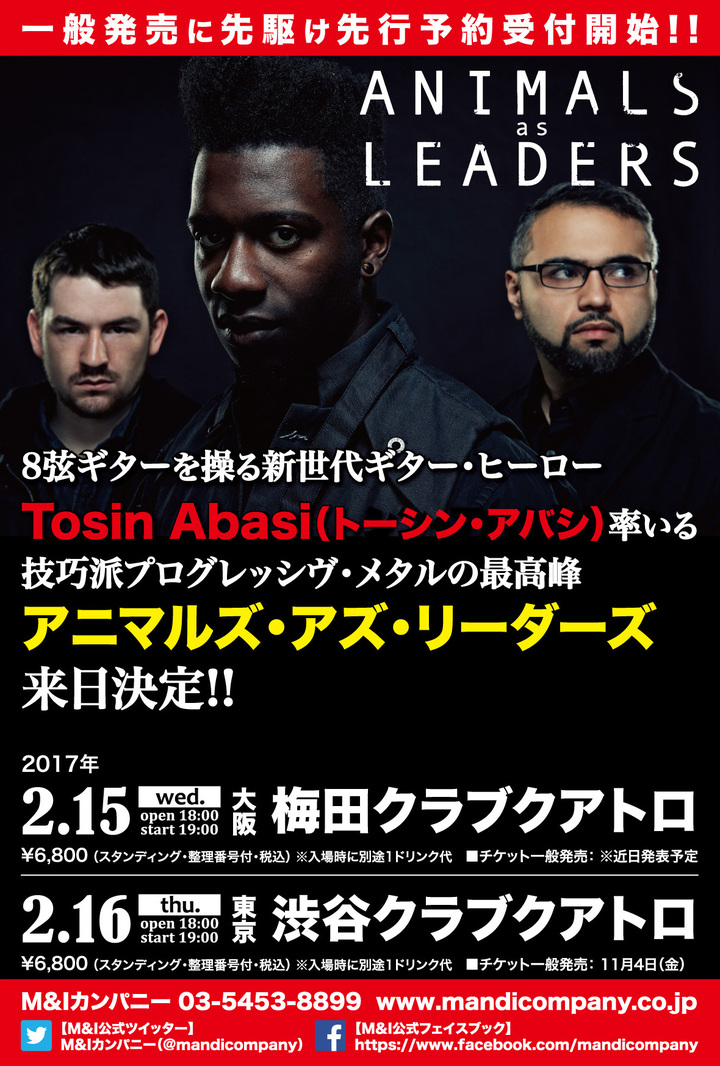 Animals as Leaders @ Club Quatro - Tokyo, Japan