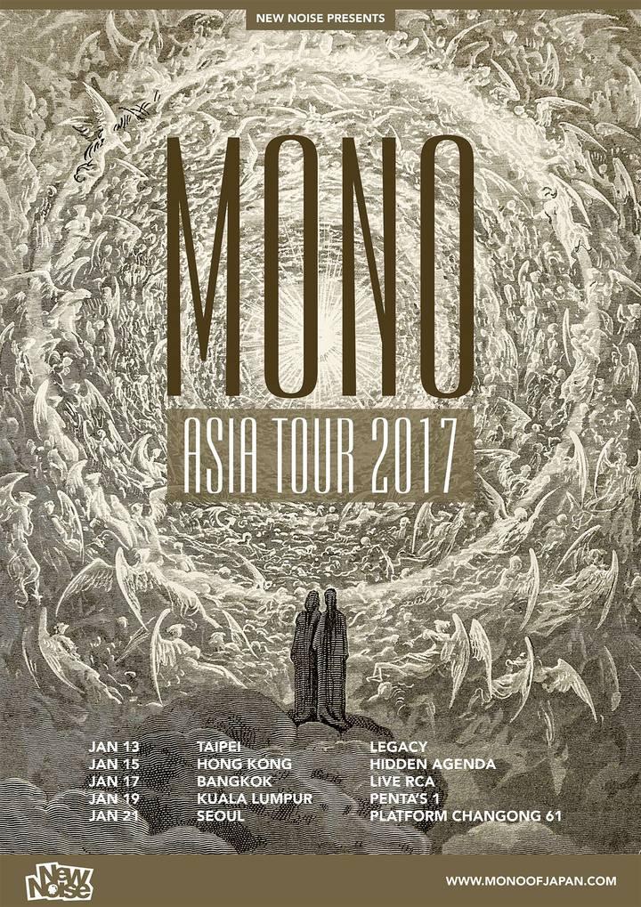 MONO (Japan) @ Legacy - Taipei, Taiwan
