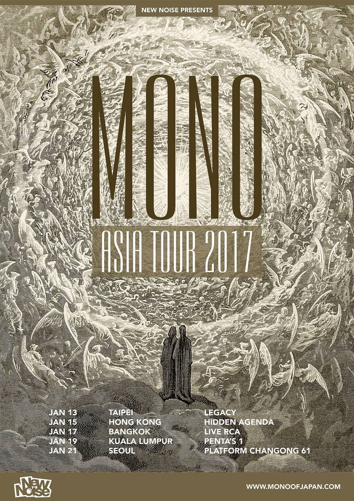 MONO (Japan) @ Hidden Agenda - Hong Kong, China
