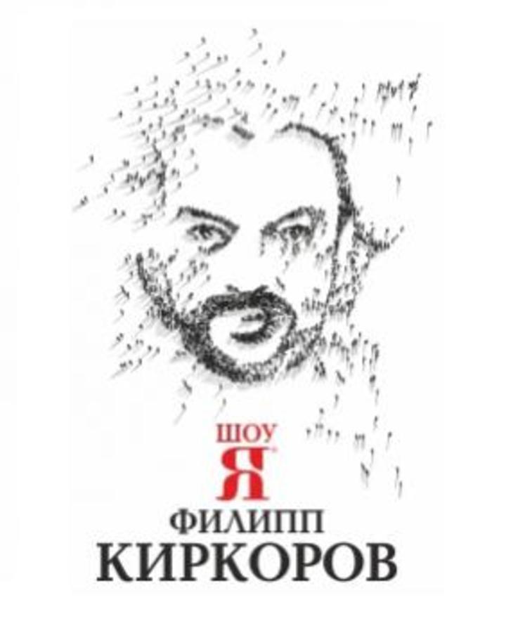 "PhKdigest @ ЛДС ""Юбилейный"" - Voronezh, Russia"