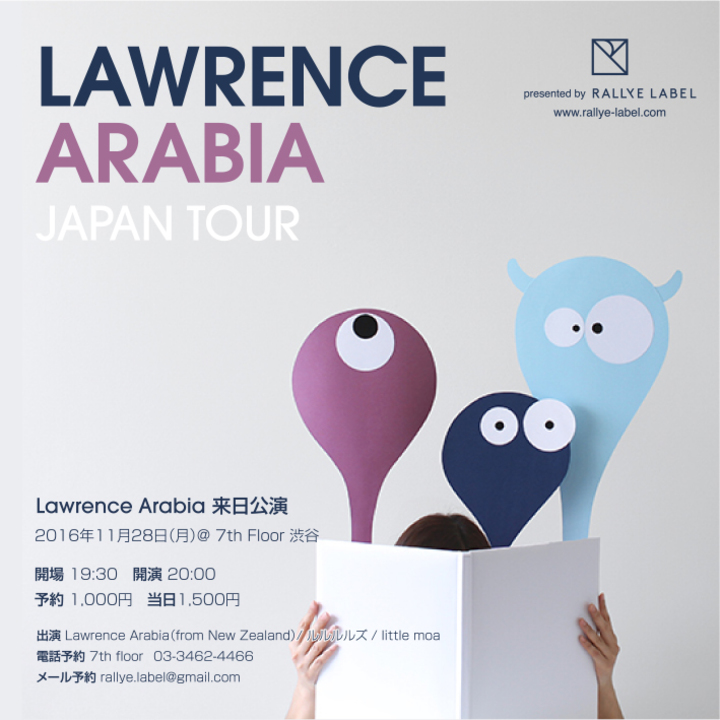 Lawrence Arabia @ 7th Floor (Solo) - Shibuya, Japan