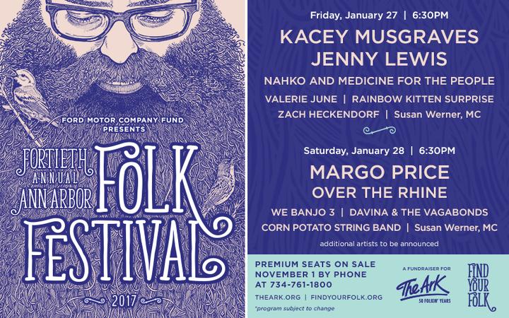 Rainbow Kitten Surprise @ Ann Arbor Folk Festival - Ann Arbor, MI