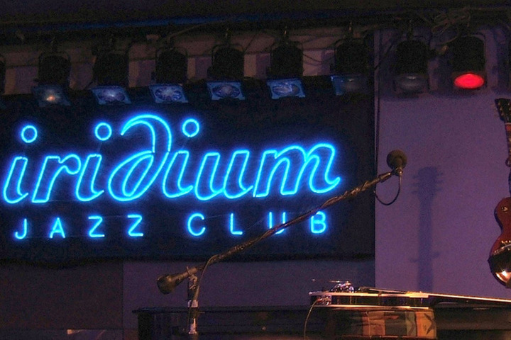 Velvet Caravan @ The Iridium Jazz Club - New York, NY